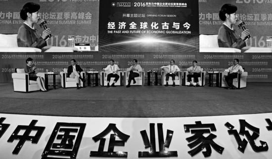 注册送体验金官网平台:陕西省长诚邀