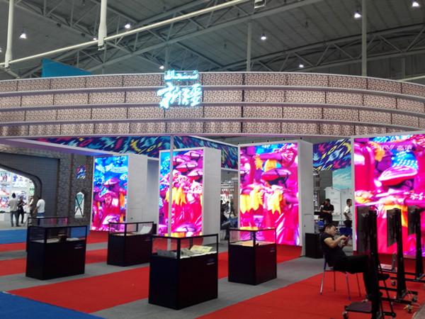 2016中国体育文化博览会 体育旅游博览会在乌鲁木齐开幕