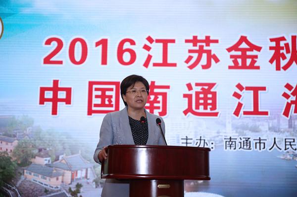 2016中国南通江海国际旅游节开幕