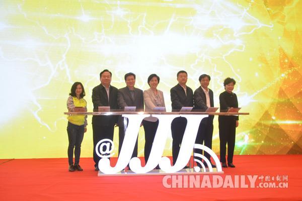 第十三届全国重点网络媒体河北行启幕