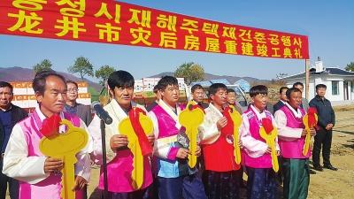 延边朝鲜族人口_美丽乡村 吉林光东村 中俄朝边境的 老人村 种稻旅游两不误