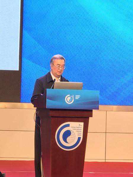 泰州: 第七届国际医博会如期开幕
