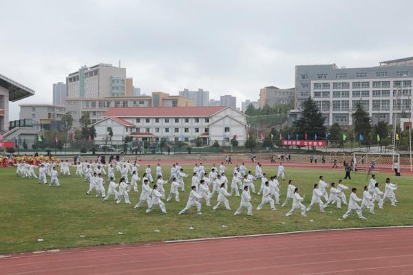 太极表演首次亮相云南民族大学2016年冬运会
