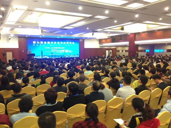 第七届全国中外合作办学年会在郑州召开