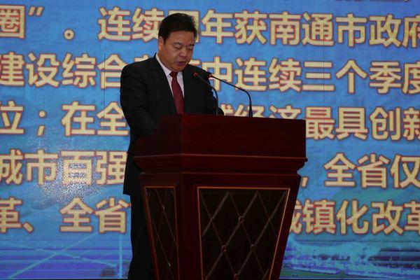 第十届青墩文化艺术节暨中国海安2016经贸洽谈会开幕
