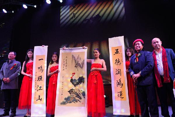 南通:首届轻奢点评产品发布会慈善盛典隆重举行