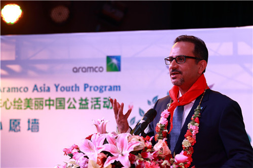 Students to paint China in the 2nd Aramco Asia Youth Program
