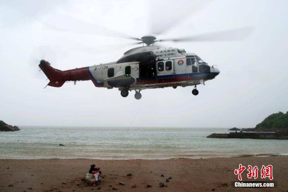 台风临近63名驴友被困海岛 海空联动成功施救