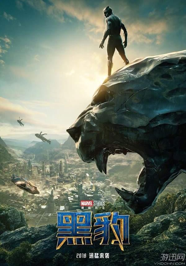 《黑豹》电影新海报公布 黑豹脚踏巨型豹头,霸气十足