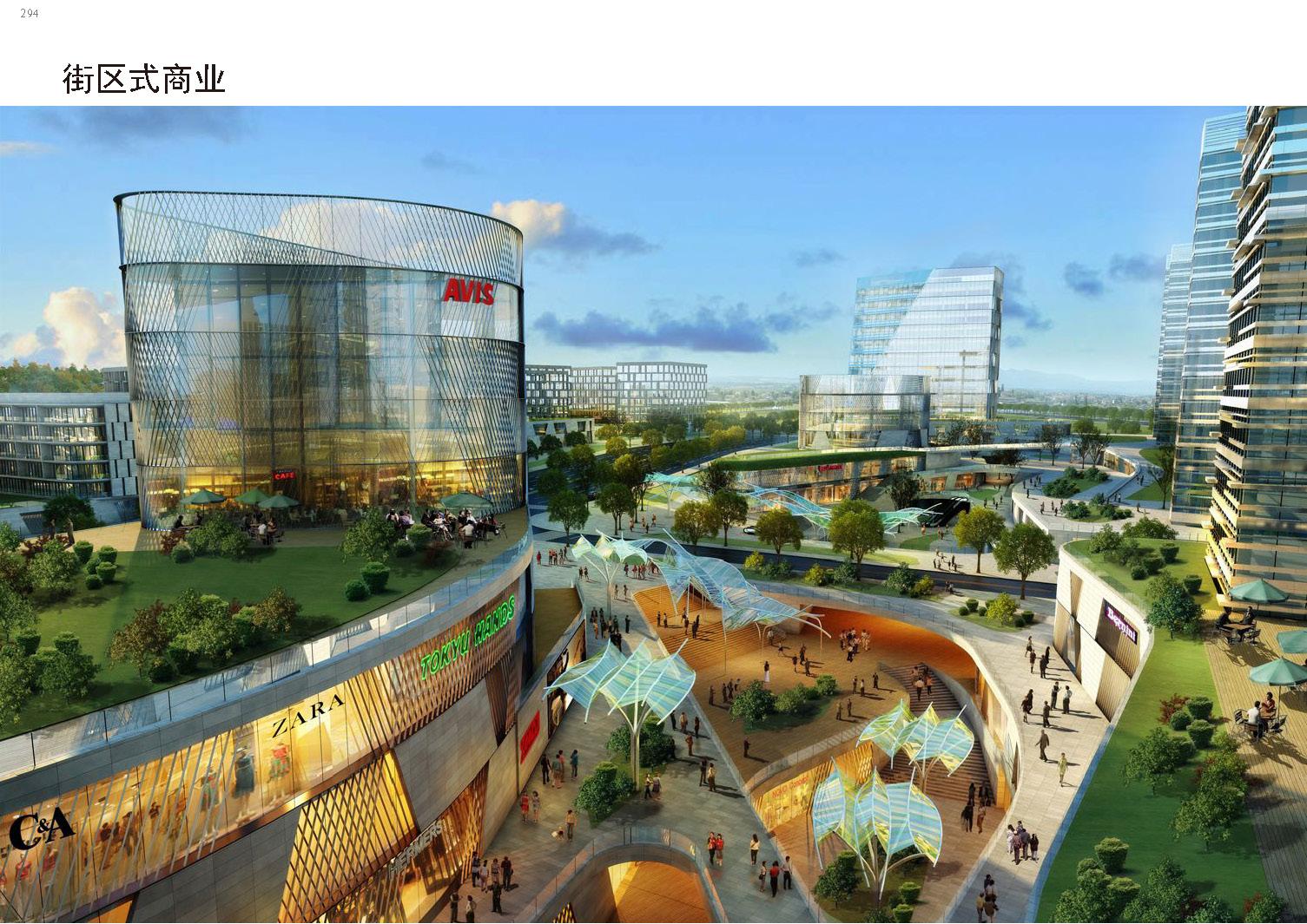 山東濰坊高新區全域國際化城市設計方案出爐