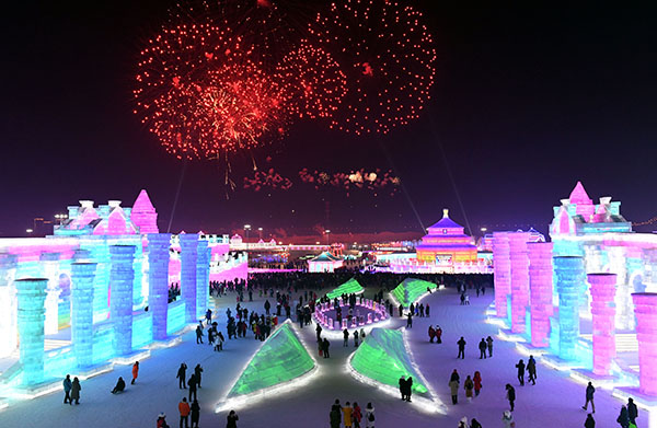 """本届冰雪节以""""冰雪之冠上的明珠—哈尔滨""""为主题,打造100多项冰雪主题图片"""
