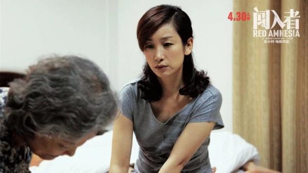 """秦海璐:""""无死角演员""""的打开方式"""
