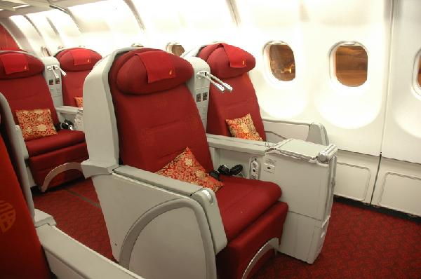 海南航空哈尔滨-三亚航线将首次使用a330-300宽体客机