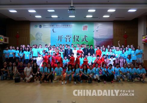 2015英中桥-美国高中生夏令营(河南)在登封开武汉中加高汉语和美图片