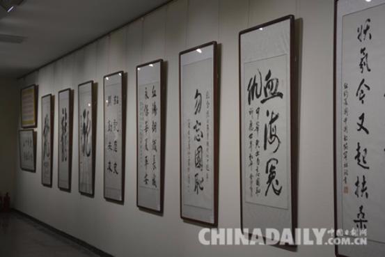 英烈祭民族魂中国梦 书画摄影诗词作品展启幕