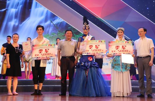 志愿服务 助力贵州旅游发展 - 中国日报网