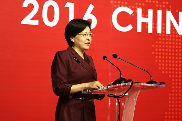 2016中国南通江海国际博览会开幕 共同寻求创新发展的机会与红利