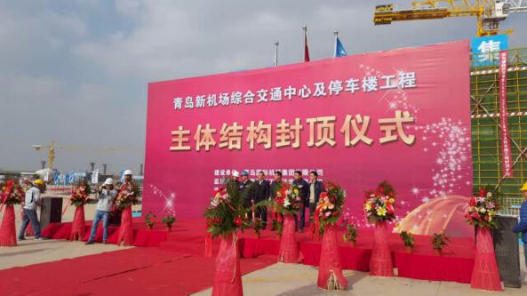 换乘中心换乘地铁8号线和济青高铁直达青岛市及其附近区市,实现了航空