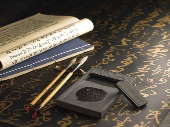 文房四宝的鉴赏与收藏