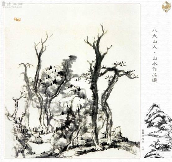 山水风景速写基础-中国艺术的写意精神 配图