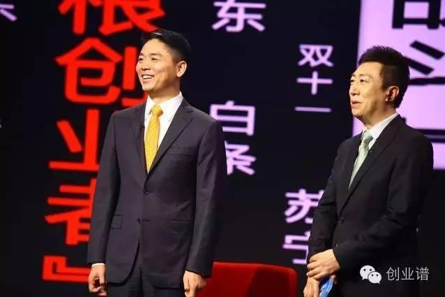 """马云与刘强东斗嘴,刘强东直言一声:""""开完会有种别走"""""""