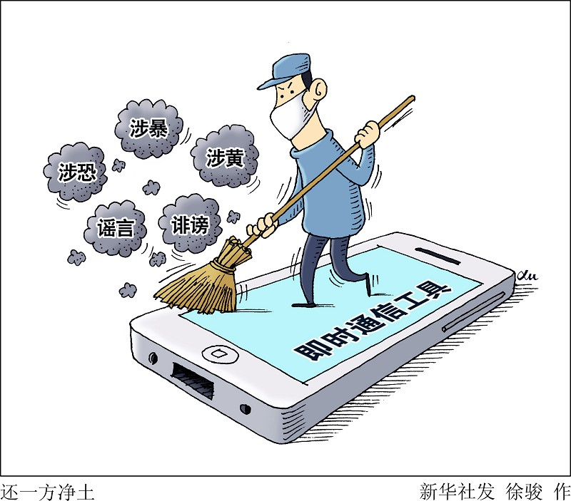 http://c-invest.com.cn/class/news/921171827.html