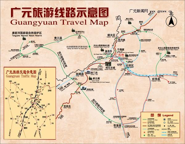 广元旅游线路示意图