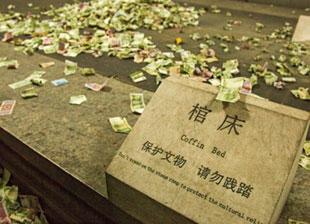 北京 小山/北京十三陵地宫文物上钱币堆成小山无工作人员制止清理