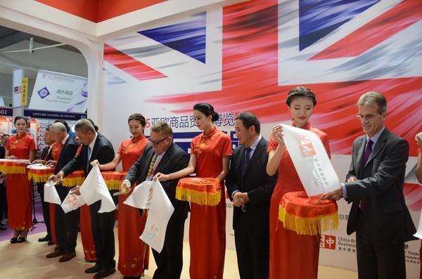 英国时尚购物节登陆2015亚欧商品博览会